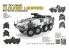 AFV maquette militaire AF35S88 ROC TIFV CM-33 Clouted Leopard pré-serie production 1/35