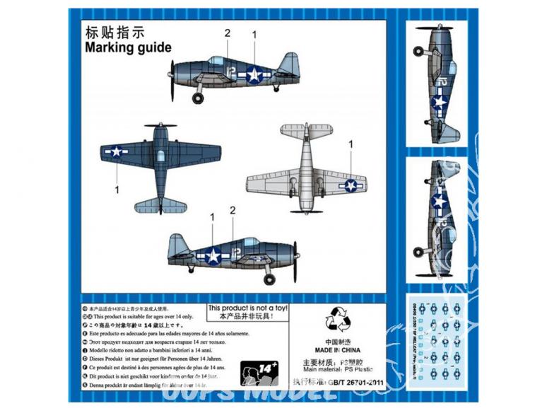 TRUMPETER maquette avion 06406 F6F Hellcat pré-peint 1/350