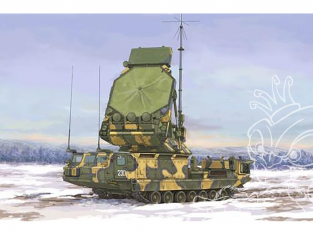 TRUMPETER maquette militaire 09522 S-300V 9S32 Radar Russe 1/35