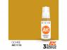 Ak interactive peinture acrylique 3G AK11118 Ocre 17ml