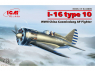 Icm maquette avion 32006 I-16 type 10 chasseur Chinois AF Guomindang 1/32