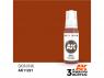 Ak interactive peinture acrylique 3G AK11221 Encre peau 17ml