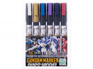 Mr Hobby GMS-124 Set Ensemble avancé de marqueurs Gundam