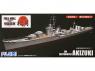 Fujimi maquette bateau 451336 Destroyer Akizuki de la Marine Japonaise Impériale 1/700