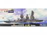 Fujimi maquette bateau 431956 Yamashiro Navire de la Marine Japonaise Impériale 1/700
