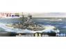 Fujimi maquette bateau 431994 Kirishima 1941 Navire de la Marine Japonaise Impériale 1/700