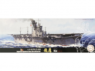 Fujimi maquette bateau 431857 Hiyo Porte-avions de la Marine Japonaise Impériale 1/700