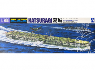 Aoshima maquette bateau 00953 Katsuragi Porte-avions I.J.N. Water Line Series 1/700