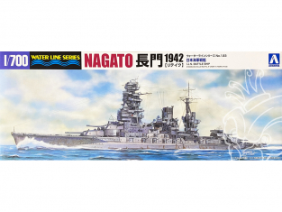 Aoshima maquette bateau 45107 Nagato 1942 I.J.N. Water Line Series 1/700