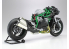 tamiya maquette moto 14136 Kawasaki Ninja H2 Carbon 1/12