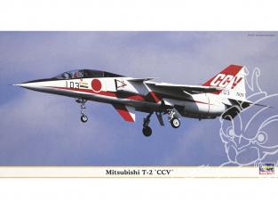 "Hasegawa maquette avion 09692 Mitsubishi T-2 ""CCV"" 1/48"