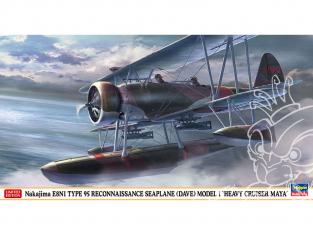 Hasegawa maquette avion 07479 Nakajima E8N1 Type 95 Hydravion de reconnaissance embarqué 1/48