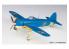 HASEGAWA MAQUETTE 52200 Escadron Kotobuki dans le désert: Local Fighter Shiden Nasarin Squadron 1/48