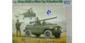 trumpeter maquette militaire 02301 bj212 1/35