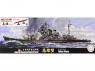 Fujimi maquette bateau 432236 Classe Takao Croiseur lourd de la Marine Japonaise Impériale 1/700