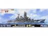 Fujimi maquette bateau 431963 Kongo 1944 Navire de la Marine Japonaise Impériale 1/700