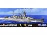 Fujimi maquette bateau 431826 Oyodo Croiseur léger de la Marine Japonaise Impériale 1/700