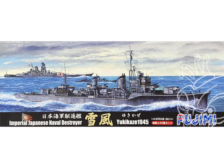 Fujimi maquette bateau 431888 Yukikaze Destroyer de la Marine Japonaise Impériale 1/700