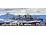 Fujimi maquette bateau 431758 Yukikaze 1945 Destroyer de la Marine Japonaise Impériale 1/700