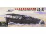 Fujimi maquette bateau 431833 Kaiyo Porte-avions de la Marine Japonaise Impériale 1/700