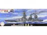 Fujimi maquette bateau 431949 Fuso 1941 Navire de la Marine Japonaise Impériale 1/700