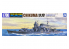 Aoshima maquette bateau 45350 Chikuma Croiseur lourd I.J.N. Water Line Series 1/700
