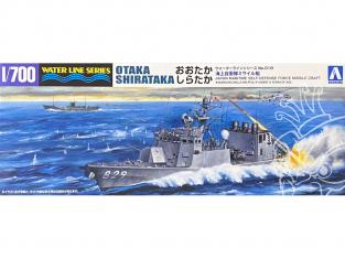 Aoshima maquette bateau 48191 Otaka Shirataka Bateau de défense J.M.S.D.F. Water Line Series 1/700