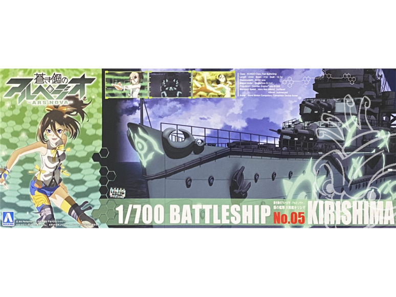 Aoshima maquette bateau 10266 Kirishima Ars Nova 1/700