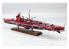 Aoshima maquette bateau 17203 Haguro Croiseur lourd Ars Nova 1/700