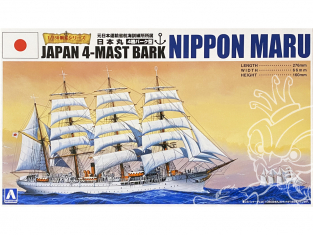 Aoshima maquette bateau 41093 Nippon Maru 4 Mâts Japon 1/350