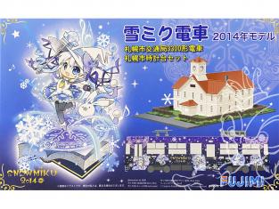Fujimi maquette 910130 Train Yuki Miku 2014 Special Set 1/150
