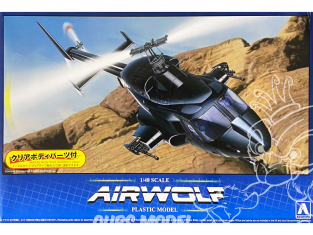Aoshima maquette hélicoptère 05590 Airwolf - Supercopter 1/48