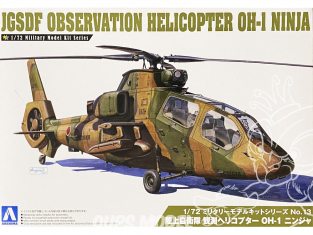Aoshima maquette hélicoptère 14349 OH-1 Ninja JGSDF 1/72