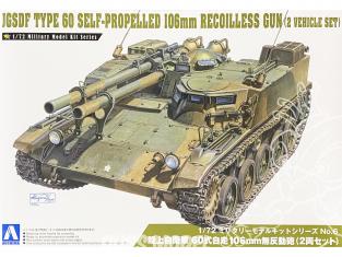 Aoshima maquette militaire 07969 JGSDF Type 60 Canon automoteur 106mm sans recul 1/72