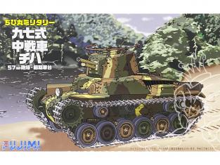 Fujimi maquette militaire 763125 Type 97 Char moyen tourelle 57mm avec châssis début de production Cartoon