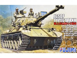 Fujimi maquette militaire 762012 Char Type 61 JGSDF 1/76