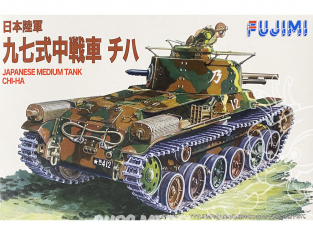 Fujimi maquette militaire 761138 CHI-HA Char moyen Japonais 1/76
