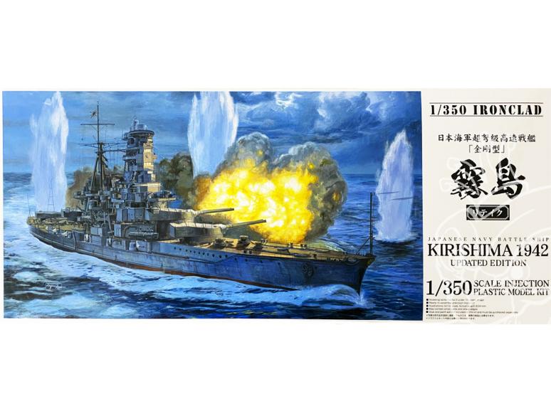 Aoshima maquette bateau 11034 Kirishima 1942 Updated Edition 1/350