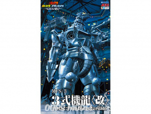"Aoshima maquette mecha 99353 MFS-3 MechaGodzilla ""KIRYU"" Armure lourde"