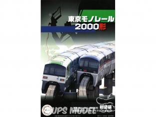 Fujimi maquette train 910260 Tokyo Monorail Type 2000 1/150