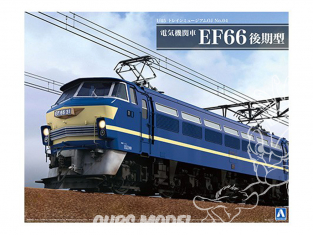 Aoshima maquette train 54079 Locomotive EF66 Late model 1/45
