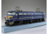 Aoshima maquette train 54079 Locomotive EF66 Late model 1/45
