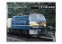 Aoshima maquette train 54086 Locomotive EF66 Early model 1/45