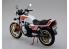 Aoshima maquette moto 54406 Honda Super Hawk III R 1/12