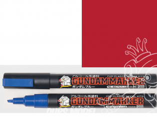 Mr Hobby GM16 Marqueur Gundam pour la peinture Meta Red