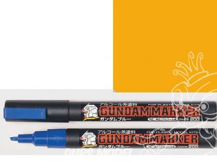Mr Hobby GM08 Marqueur Gundam pour la peinture jaune