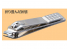 Mr Hobby accessoire GT97 M. Easy Nipper