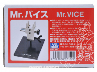 Mr Hobby GT66 PORTE PIECES M. Vice