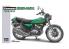 Hasegawa maquette moto 21508 Kawasaki KH250-B3/B4 1/12