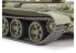 TAMIYA maquette militaire 32598 Char Russe T-55 1/48